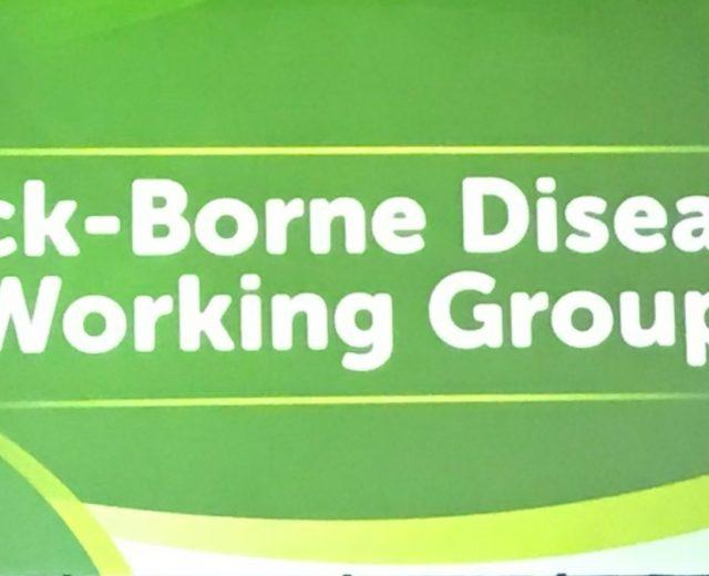 federal Tick-borne Disease Working Group